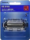 パナソニック 外刃 ES9165