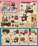 ぷちサンプル 麗しきモダンガール BOX商品 1BOX = 8個入り、全8種類