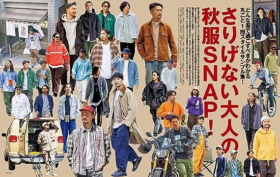 Fine(ファイン) 2020年 11 月号 [さりげない大人の秋服SNAP!] (日本語)