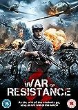 War of Resistance [Reino Unido] [DVD]