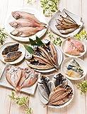 お歳暮 ギフト 食べ比べセット 干物 一夜干し のどぐろ入り 6種18枚 味噌漬け(西京漬け)2種4切れ【冷凍】 越前宝や