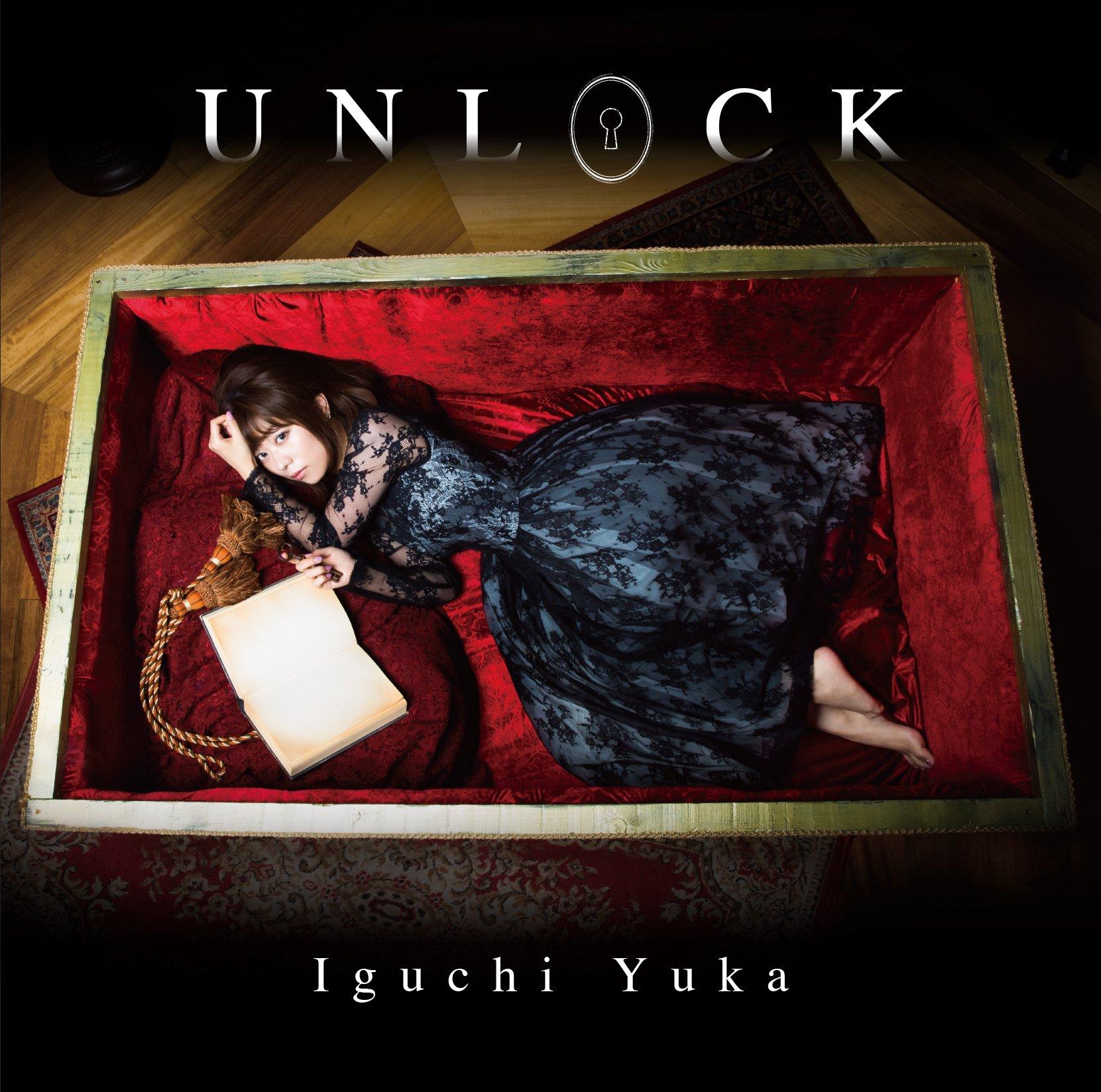 井口裕香/UNLOCK(アーティスト盤)