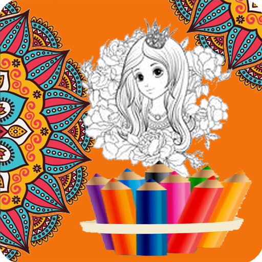 Mandalas Coloring Page]()
