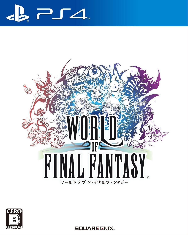 かわいいミニミニサイズのFF『ワールド オブ FF』の最新情報