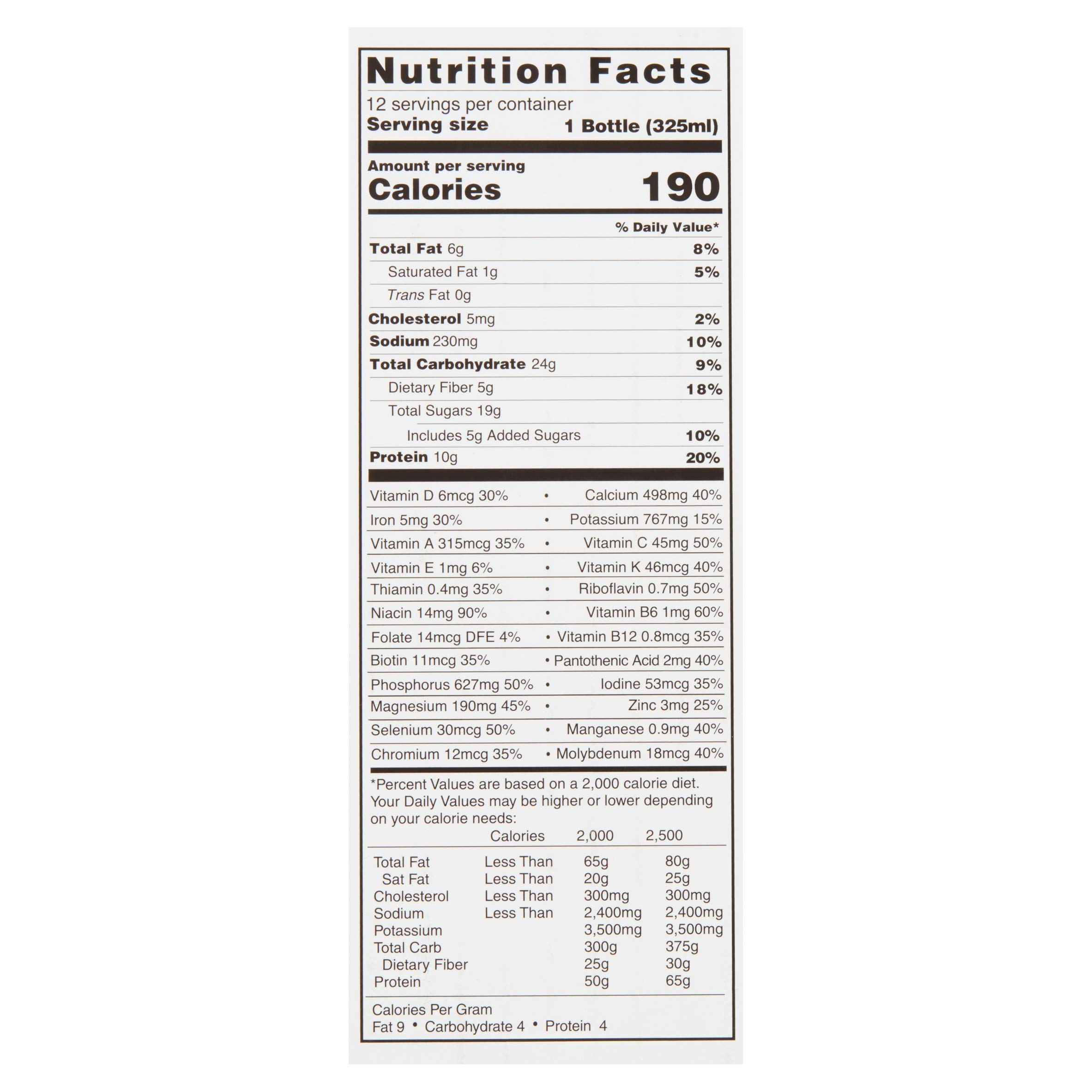 Equate Meal Replacement Shake, Creamy Milk Chocolate, 11 fl oz, 12 Count (Pack of 2) by Equate's (Image #8)