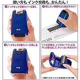 Japan Original Privacy Stamp «Roller Poppy
