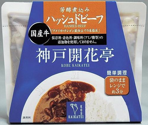 神戸開花亭 ハッシュドビーフ 1人前200g 国産牛使用