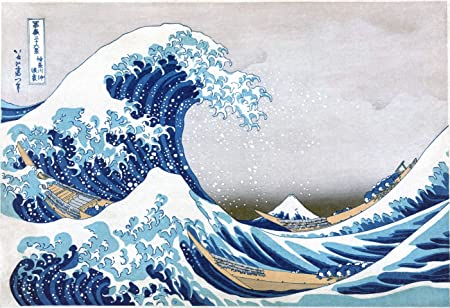 Amazon Com The Great Wave Off Kanagawa 36x24 Inch Ultra Giclee On Canvas Stretched Ready To Hang Made In Canada Posters Prints