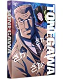 【Amazon.co.jp限定】中間管理録トネガワ 上巻 Blu-ray BOX (悪魔的黒服六面パズル付)