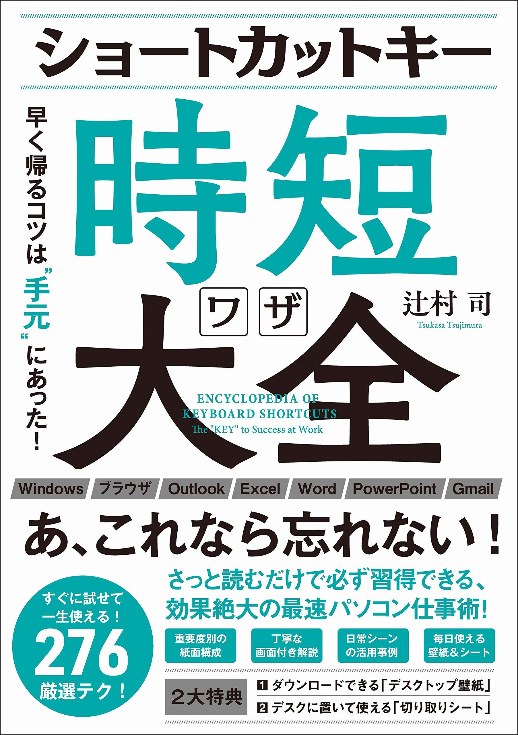 名古屋学院大学 学術情報センター部 ブログ 図書紹介アーカイブ