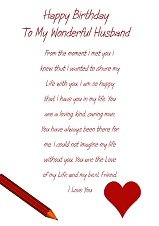 Husband Birthday Card Amazon Office Products