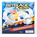 Takaratomy Beyblade Burst Rival Battle Set, Multi Color (38.4cm)