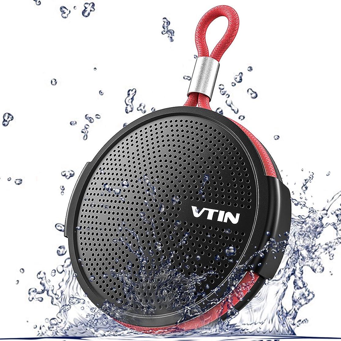 要件コンクリート十分Anker SoundCore Boost (20W Bluetooth4.2 スピーカー スタイリッシュデザイン)【迫力ある低音 / IPX5防水規格 / モバイルバッテリー機能搭載】