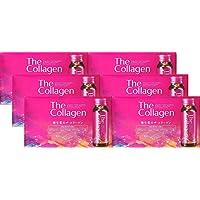 Shiseido The Collagen Drink (50ML X 60 Bottles)