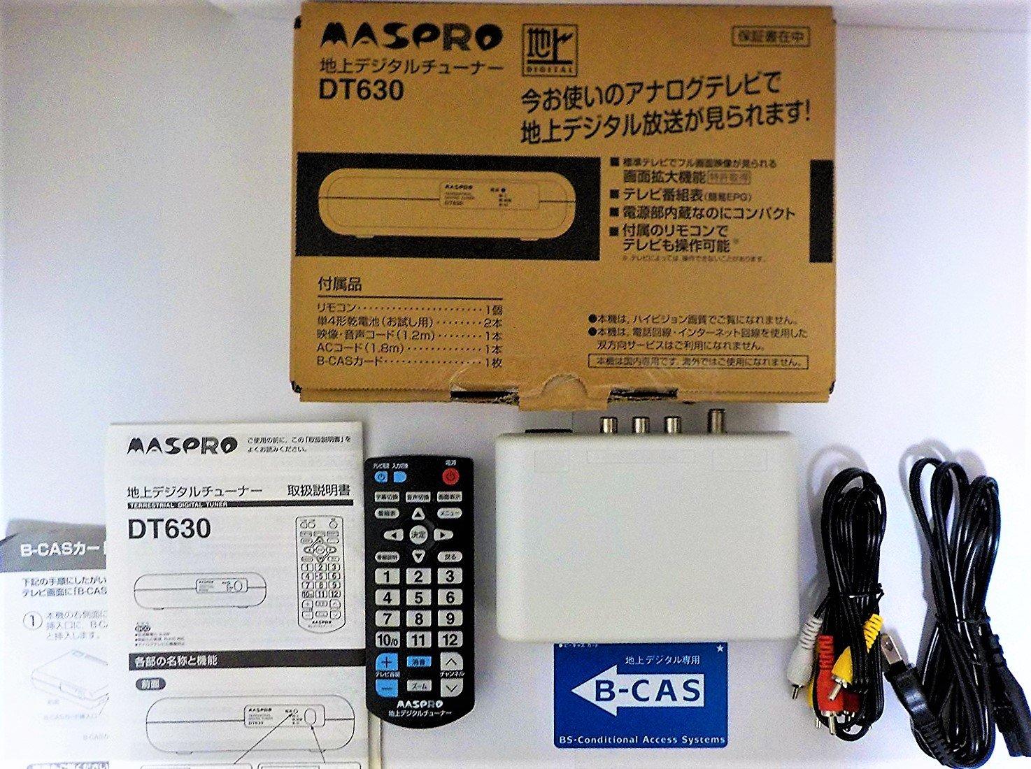 マスプロ 地上デジタルチューナー DT630   B003NWZE62