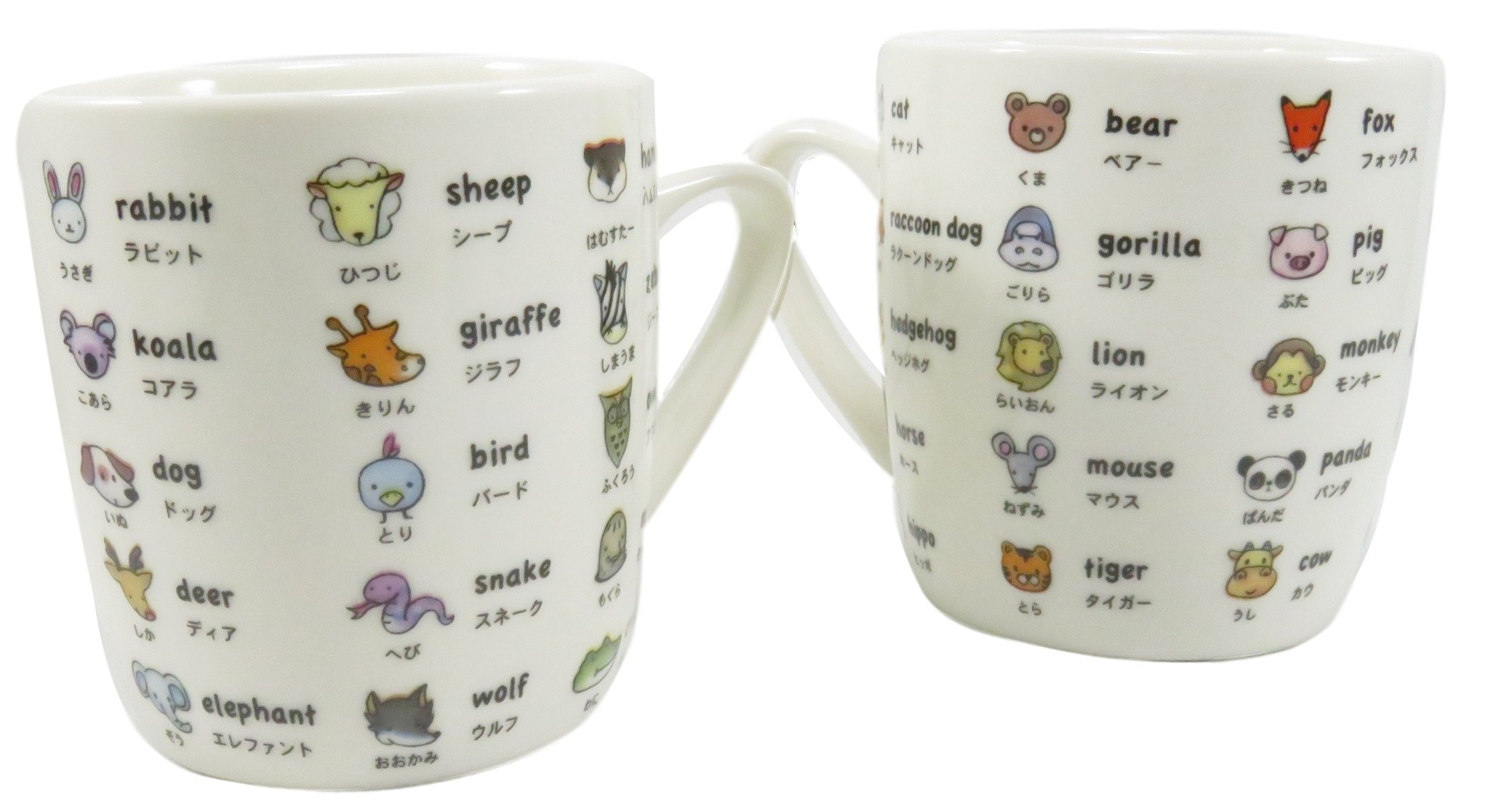 Cute Animal 9 oz Tea Coffee Mug Cup Kids Adults Porcelain 4.2 x 3.3 Inches (Set of 2)