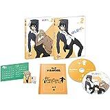 はんだくん vol.2(初回限定版)(「はんだらじお」公開録音イベント ダイジェスト映像、スペシャルCD付) [Blu-ray]