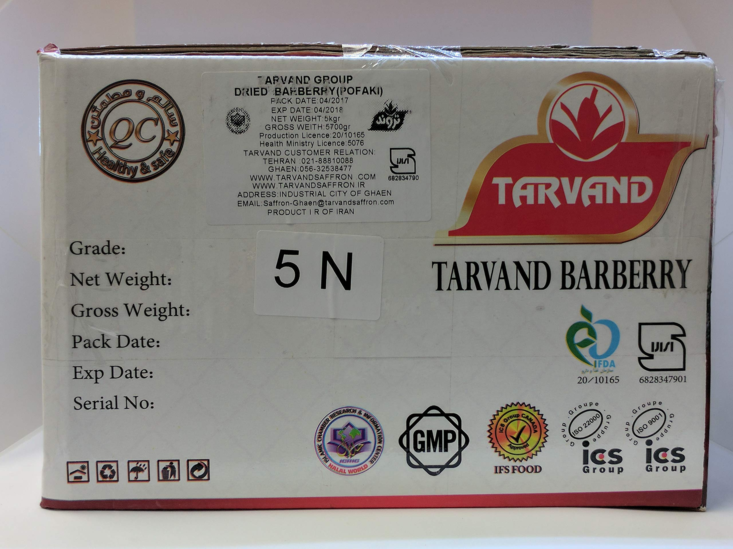 Dried Barberries (Zereshk), 11 lbs