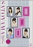 ハロー!SATOYAMAライフ Vol.27 [DVD]