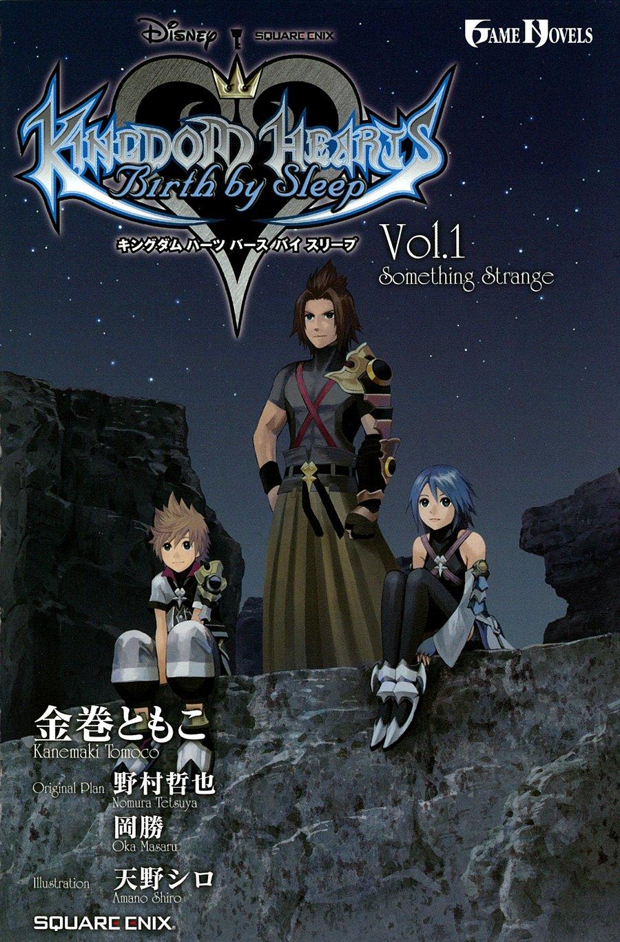 Kingdom Hearts Birth By Sleep Vol  1: Something Strange