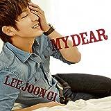 イ・ジュンギ 「My Dear」Type B