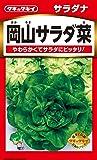 タキイ種苗 レタス 岡山サラダ菜