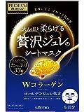 大容量 PREMIUM PUReSA(プレミアムプレサ) ゴールデンジュレマスク コラーゲン 33g×5枚入 Amazon.co.jp 限定