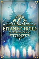 Eitan's Chord: a lesbian fairy trio for Chanukah Kindle Edition