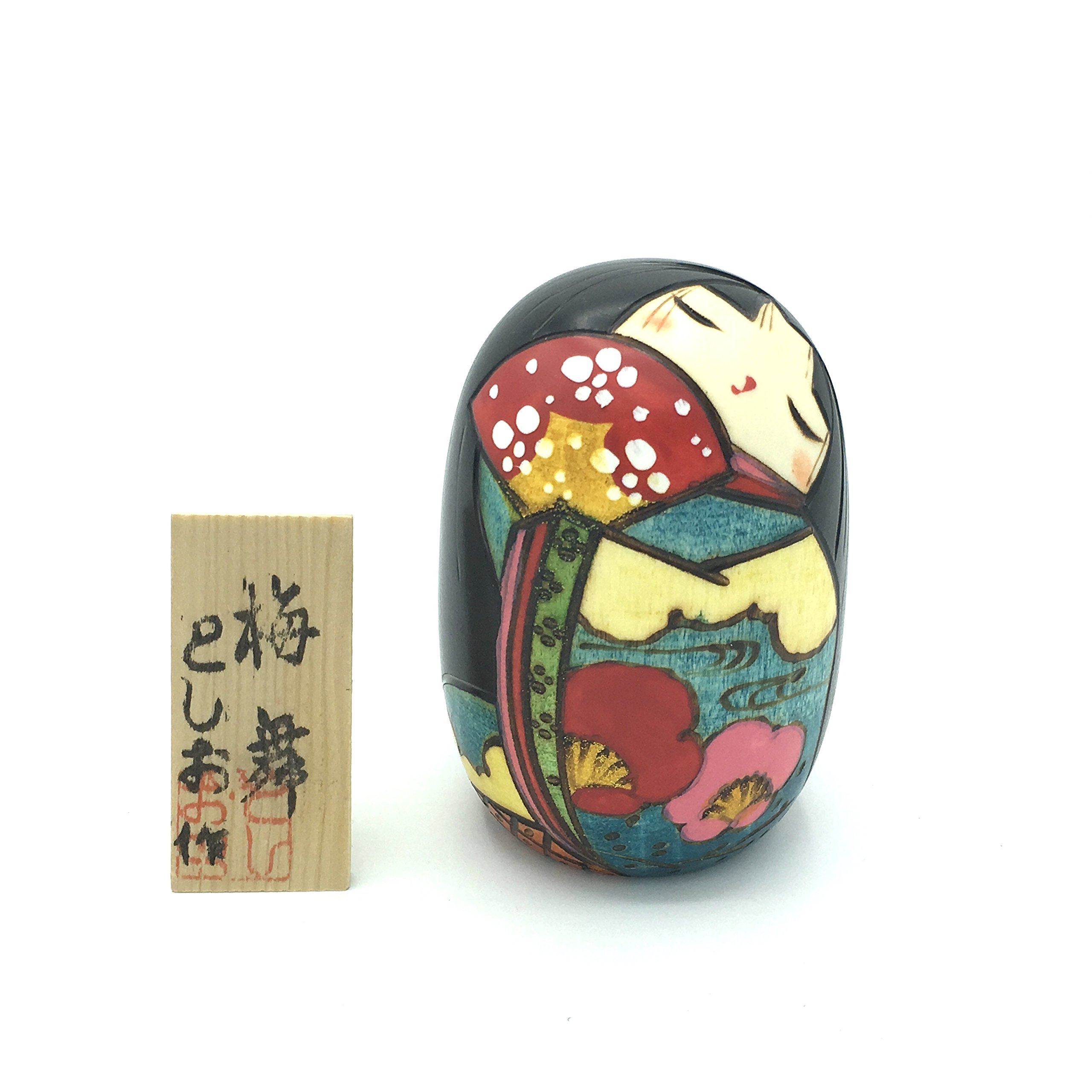 Toshio Sekiguchi Kokeshi Doll Ume Mai Plum Blossoms