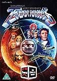Terrahawks: The Complete Series [DVD]