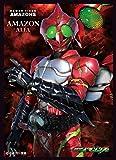 キャラクタースリーブ 『仮面ライダーアマゾンズ』 仮面ライダーアマゾンアルファ (EN-314)