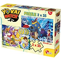 Lisciani Giochi 60696 – Puzzle Yokai Watch Protect The Seals