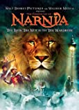 The Lion, the Witch and the Wardrobe (The Chronicles of Narnia, Volume 2)