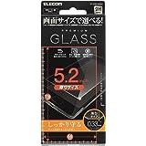 ELECOM スマートフォン用 汎用フィルム 5.2inch ガラスフィルム薄型0.33mm  P-52FLGG03