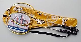 Unison Badmintonset DE Luxe, 2 hochwertige Badmintonschläger mit Robuster Besaitung. Hochwertige Tasche mit Reißverschluss.