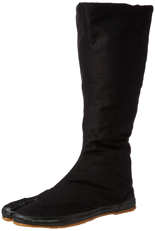 Blitz Outdoor Ninja Tabi Boots
