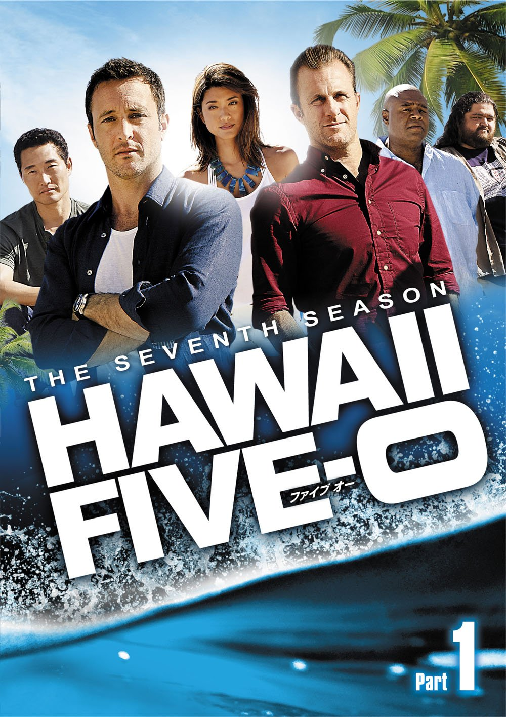 Hawaii Five-0 シーズン7 DVD-BOX Part1(6枚組) B076HB2X3Q