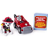https://goto.walmart.com/c/2015960/565706/9383?u=https%3A%2F%2Fwww.walmart.com%2Fip%2FPAW-Patrol-Ultimate-Rescue-Marshall-s-Mini-Fire-Cart-with-Collectible-Figure-for-Ages-3-and-Up%2F567719820