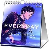 エンスカイ 宇野昌磨(EVERYDAY SHOMA)日めくり卓上カレンダー