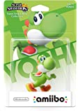 Amiibo Yoshi - Super Smash Bros. Collection