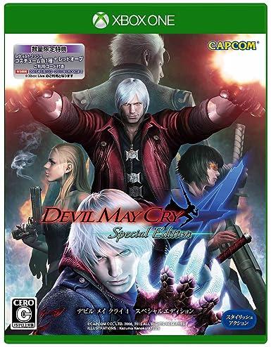 Devil May Cry 4 Special Edition - [Importación Japonesa ...