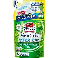 バスマジックリン 泡立ちスプレー SUPERCLEAN グリーンハーブの香り 詰め替え 330ml