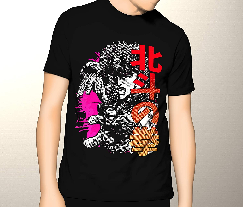 78b255bb0 Amazon.com: Fist of the North Star, Anime Premium Graphic T-Shirt: Handmade