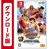 Street Fighter 30th Anniversary Collection International|オンラインコード版