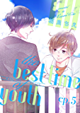 the best time of youth ep.5 (PriaLコミック)