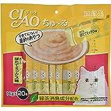 チャオ (CIAO) 猫用おやつ ちゅ~る まぐろ ほたてミックス味 14g×20本入