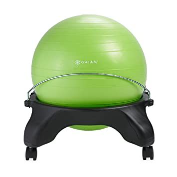 gaiam backless balance ball chair 52cm stability ball home rh amazon co uk