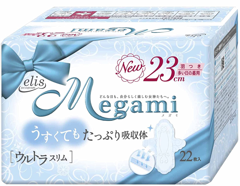 エリス Megami ウルトラスリム (多い日の昼用) 羽つき 22枚 B007HHDXJ4