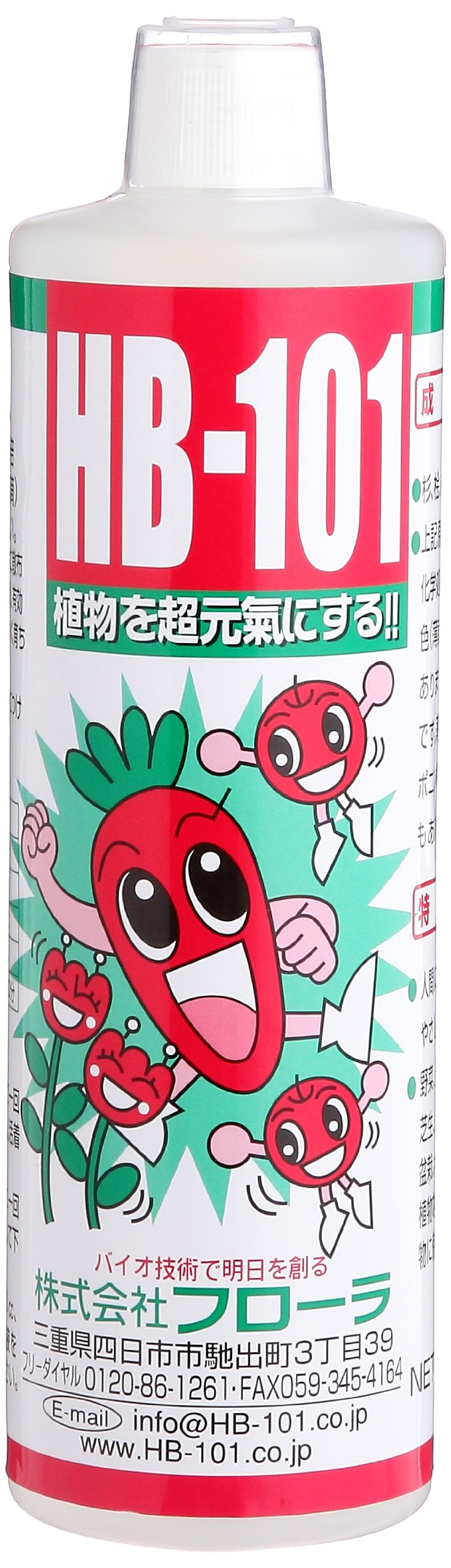 Flora HB-101 500cc PlantLiquid which strengthens very much the plant which a Japanese professional uses It is safe although people drink by the vegetable origin.