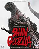 Shin Godzilla (First Press) (2 Blu-Ray)